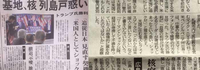 札幌市内で英語教室を営むアメリカ人として。