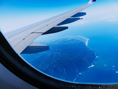 飛行機から外を見た写真
