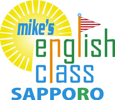 札幌英会話&英語教室 Mike's English Class SapporoのHOMEへ