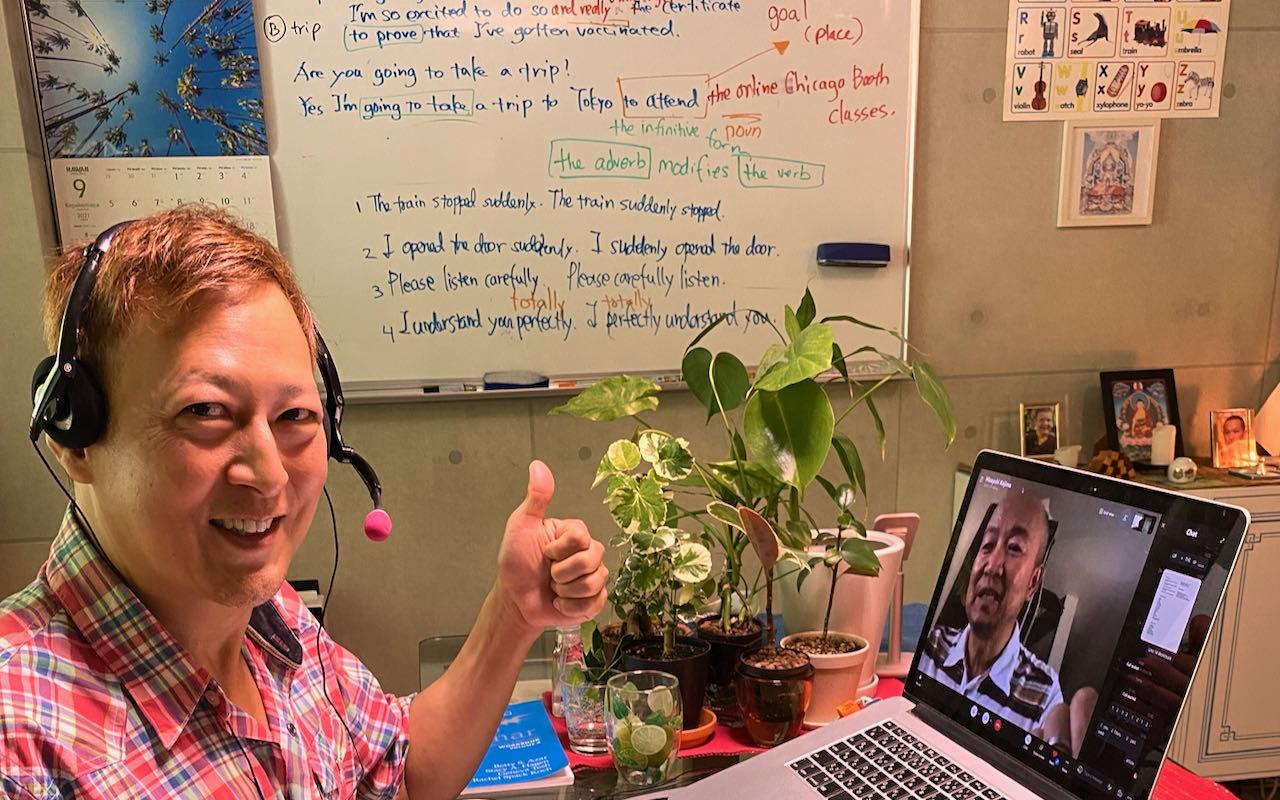 オンライン英会話教室